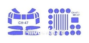 72252 KV Models 1/72 Набор окрасочных масок для остекления модели CH-47A/C  / ACH-47 Chinook