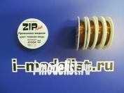 41534 ZIPMaket Проволка медная 0,4 мм, 10 метров (цвет темная медь)