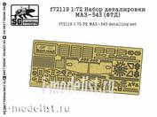 F72119 SG modelling 1/72 Набор деталировки МАЗ-543 (ФТД)