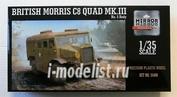 35400 Mirror-models 1/35 British Morris C8 QUAD MK III №5