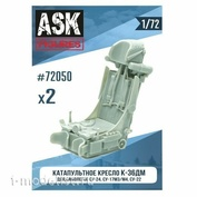 ASK72050 All Scale Kits (ASK) 1/72 K-36DM Seat (for Sukhoi-17M3/M4, Sukhoi-22, Sukhoi-24 aircraft), 2 pcs.