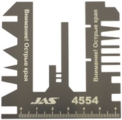 4554 Jas Clamp for photo etching, 75 x 75 mm
