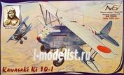 72005 Avis 1/72 Kawasaki Ki 10-1