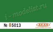 85013 Акан Бамбуковый зелёный краска металлик 10 мл. интерьер кабин морских бомбардировщиков (WWII)
