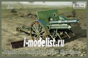 35025 IBG models 1/35 Гаубица Шкода 100 мм обр. 1914