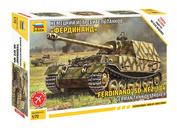 5041 Звезда 1/72 Немецкий истребитель танков