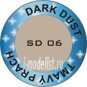 SD006 CMK Dark Dust. Модельный пигмент 30 мл