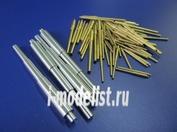 200L32 RB model 1/200 Металлические стволы Retwizan 4 x 305mm 12 x 152mm 20 x 75mm 30 x 47mm 30 x 37mm