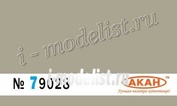 79028 akan Concrete: old, dry and dusty Volume: 10 ml.