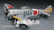 08880 Hasegawa 1/32 Nakajima Ki44-ii Hei Shoki (TOJO)