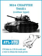 ATL-35-175 Friulmodel 1/35 Траки сборные для M24 CHAFFEE T85E1 (rubber type)