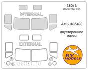 35013 KV Models 1/35 Набор окрасочных масок для
