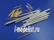 200L25 RB model 1/200 Металлические стволы Nagato Mutsu 8 x 406mm 18 x 140mm 8 x 127mm