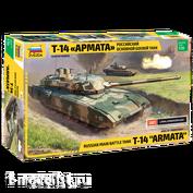 3670 Звезда 1/35 Российский танк Т-14