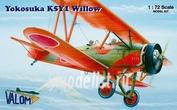 72048 Valom 1/72 Yokosuka K5Y1 Willow