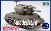 456 UM 1/72 Танк разрушитель T-31