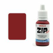 26414 ZIPMaket Грунтовка по пластику (цвет красно-коричневый)