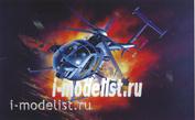 204820 Моделист 1/48 MH-6 вертолет-невидимка