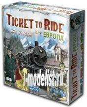 1032 Hobby World настольная игра