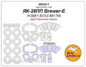 48034-1 KV Models 1/48 Окрасочные маски для ЯК-28ПП Brewer-E) - (Двусторонние маски) + маски на диски и колеса