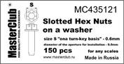 Mc435121 MasterClub Корончатая гайка с шайбой, размер под ключ - 0.6мм