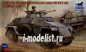 CB35013 Bronco 1/35 Sd.Kfz.221 Amoured Car
