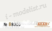 88000 acan White standard matte 10 ml.