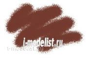 48-МАКР Звезда Краска Мастер-акрил Немецкая красно-коричневая