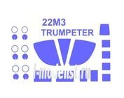 72180 KV Models 1/72 Маска для Туплев-22М3