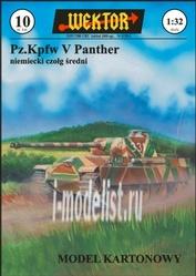 010 WECTOR 1/32 Pz.Kpfw V Panther