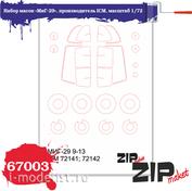 67003 ZIPmaket 1/72 Набор масок «МuГ-29», производитель ICM