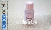 TH06 Pacific88 Thinner Разбавитель для акриловых красок корица 10мл.
