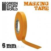 2144 Green Stuff World Маскирующая лента, 6 мм ширина / Masking Tape - 6mm