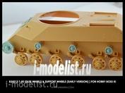 35013 Miniarm 1/35 Т-50 Ленивцы и поддерживающие каточки (ранних серий )