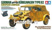 36205 Tamiya 1/16 Kubelwagen European Campaign