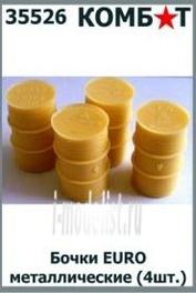 35526 Комбат 1/35 Современные металлические бочки (EURO)