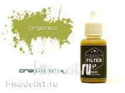 004F Pacific88 khaki Filter