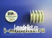 41502 ZIPMaket Проволка медная 0,2 мм, 10 метров (цвет сталь)