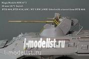 MM3572 Magic Models 1/35 30 mm barrel 2A72. The BTR-80A, BTR-82A (AM), MT-LBM 6MB (with turret cannon and machine gun installation)