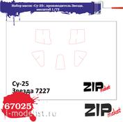 67025 ZIPmaket 1/72 Набор масок «Суххой-25», производитель Звезда