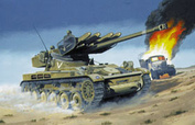 81122 Heller 1/35 AMX13/75