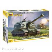 5045 Zvezda 1/72 Russian 152 mm howitzer MSTA-S