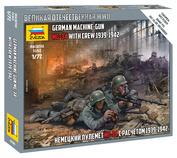 6106 Звезда 1/72 Немецкий пулемет Мг-34 с расчетом (для игры