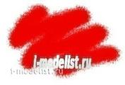 12-МАКР Звезда Краска Мастер-акрил Красная