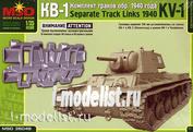 Layout 35048 1/35 Kit trucks 1940 sample for KV-1