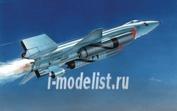 72562 MPM 1/72 Самолет X-15A-2