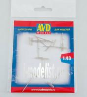 AVD243011910 AVD Models 1/43 Грабли П-2-10, 10 шт