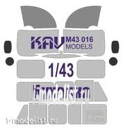 M43 016 KAV Models 1/43 Окрасочная маска на остекление
