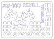 14528 KV Models 1/144 Маска для SA-330