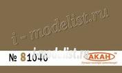 81040 Акан Ral: 8000 Зелено-коричневый (Gelbbraun)